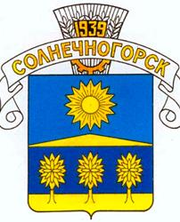 Ремонт скважин в Солнечногорске